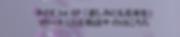 特設サイトボタン_アートボード 1.png
