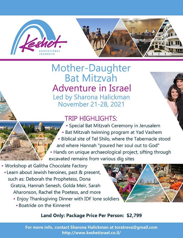 Mother daughter bnot mitzvah 080621.jpg