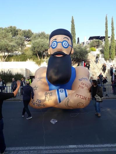 Hipster Herzl