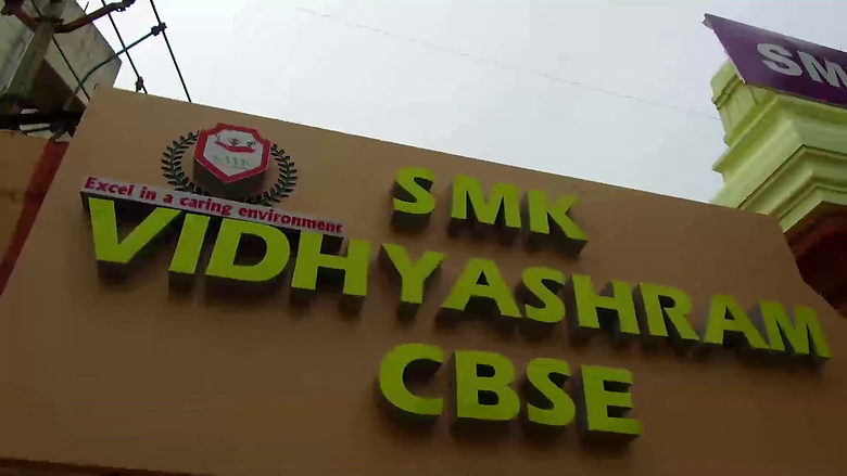 RAABA MEDIA'S WORLD RECORDS SMK VIDYASHR