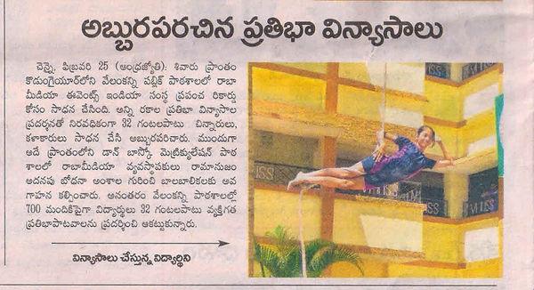 Andhra Jyothi, Pg8, 26.02.19.jpg