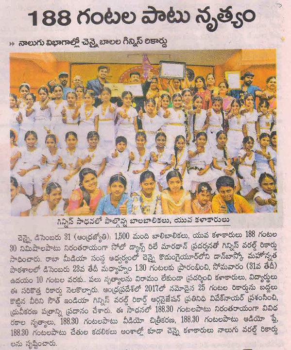 Andhra Jyothi, Pg3, 01.01.19.jpg