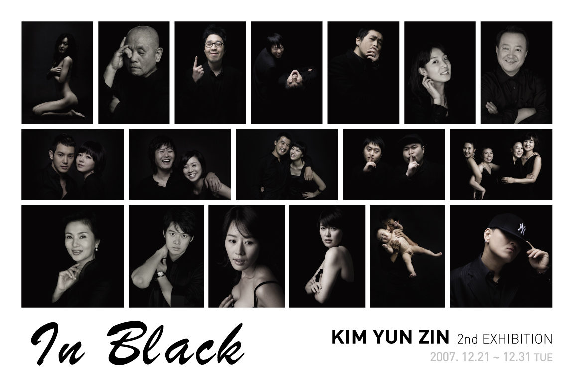 IN BLACK 1st Exhibition