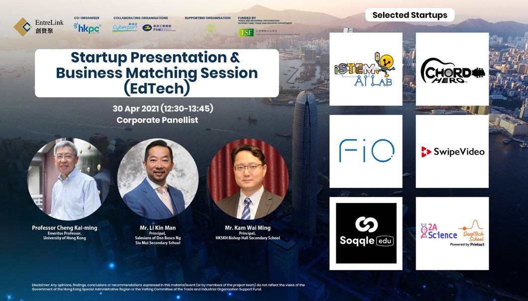 Startup Presentation_EdTech.jpeg