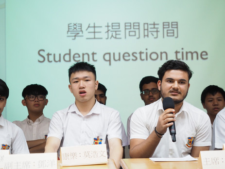 學生會諮詢大會