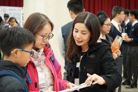 升中博覽2019教育展覽