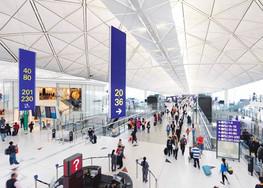 香港國際機場考察活動