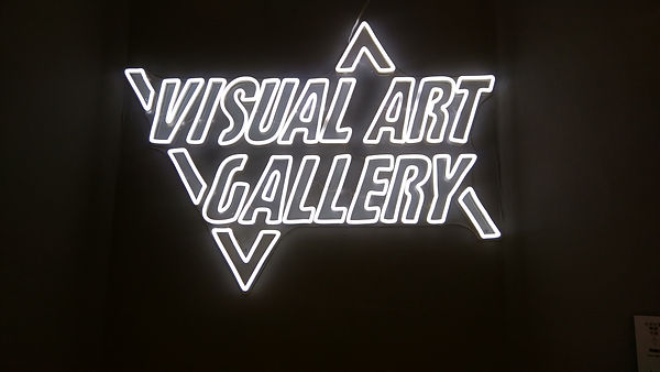 0-Visual Art Gallery.jpg