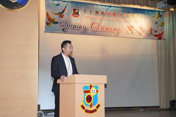 2018-2019年度開學禮