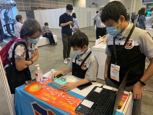 樂齡科技博覽