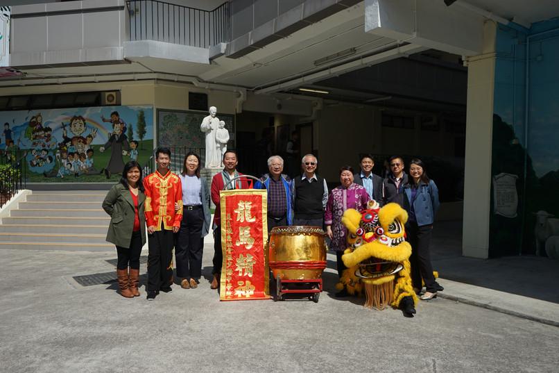 新春文化日