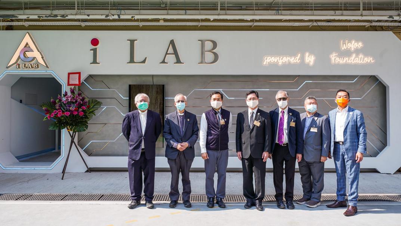 iLAB開幕典禮