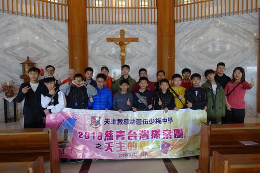 2.1-參觀天主堂.JPG