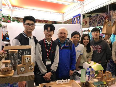 Project WeCan「趁墟做老闆」營銷活動