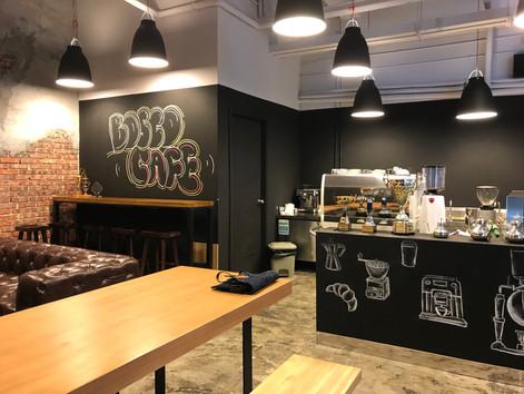 Bosco Cafe
