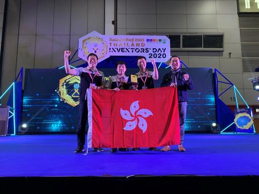 泰國曼谷IPITEx國際創新發明展-勇奪發明賽銀獎