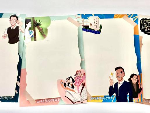 敬師節活動系列(一):書寫敬師卡