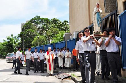 天主教教育