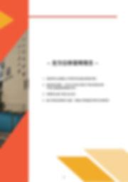 全方位學習_v4-4.jpg