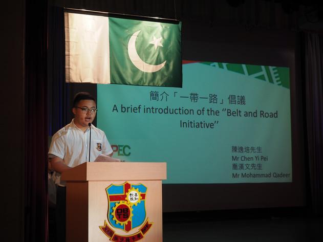 「中巴經濟走廊」高峰會