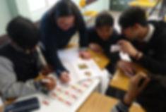 中文字母輸入:有效地助非華語學生讀寫中文字.JPG