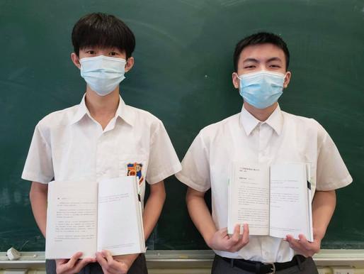 本校學生所撰寫的中文作文獲收錄於香港文學館刊物中
