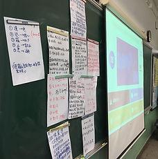 跳出書本,以多元方式學習中文.jpeg