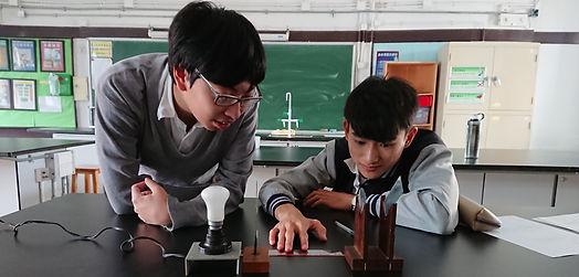 物理科-光學實驗.JPG