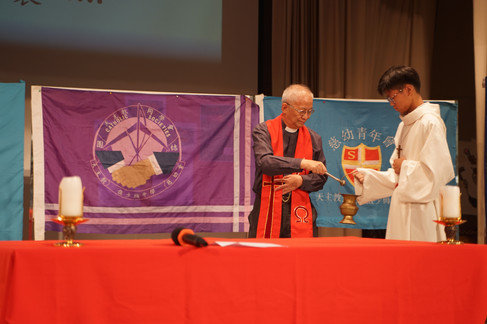 學生會交職、旗幟祝聖及四社會員大會