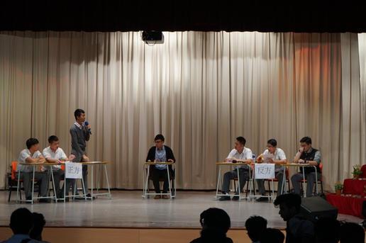 跨學科活動 - 辯論比賽