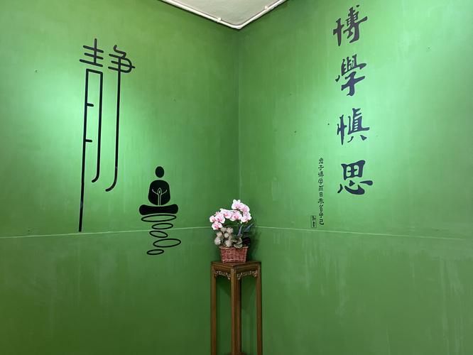 中文科樓層