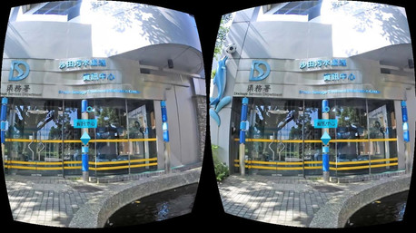 使用虛擬實景技術,在家參觀污水處理中心及香港不同生境