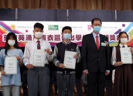 本校同學獲選全葵青區優異學生