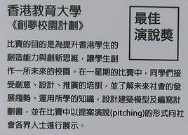 10-流動教室-介紹2.jpg