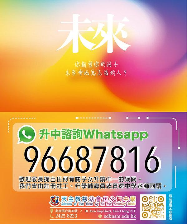 WhatsApp Image 2019-11-14 at 13.56.18.jp