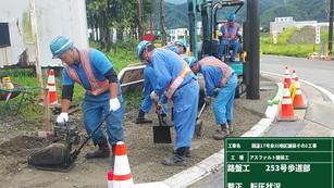 歩道部、乗入部、取付道路などのアスファルト舗装を行っています。