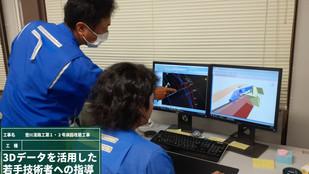 様々な3Dデータを作成することにより生産性の向上を図っています。