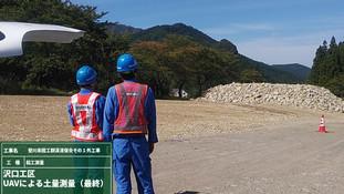 沢口工区の土砂搬出が完了しました。