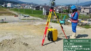 ICT掘削の3D出来形管理を行いました。