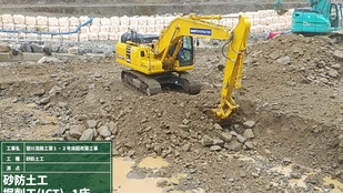 MCバックホウによる掘削が始まりました。