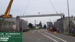 8/24 野田跨道橋PC橋桁架設