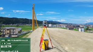 盛土完了時の3D測量と出来形管理を行いました。