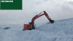 現場内の除雪を開始しました。