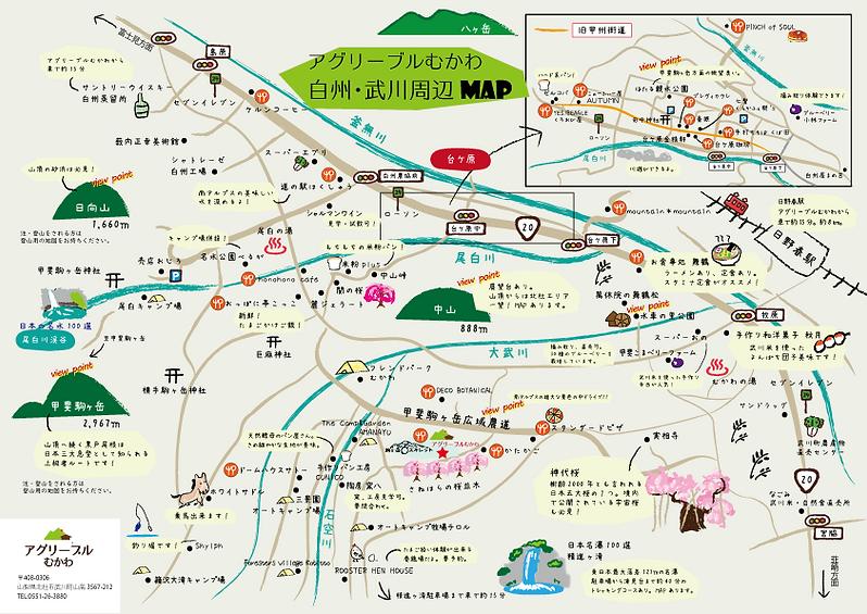 周辺MAP.png