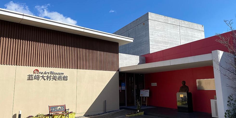 【午後】韮崎大村美術館スタート!武田の里史跡めぐりウォーキング