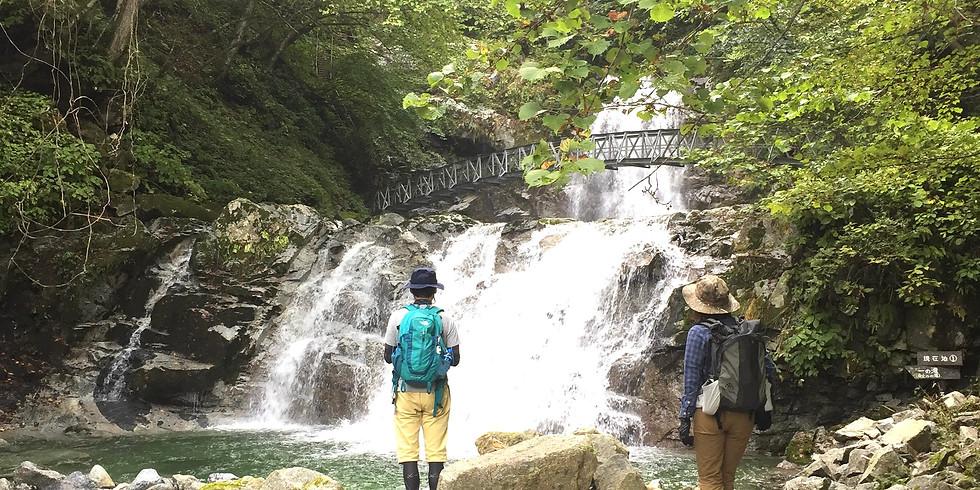 ※延期日程【午後】特別編・石空川(イシウトロガワ)渓谷で癒しのスロートレッキング!