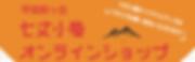 スクリーンショット 2020-07-05 12.51.36.png
