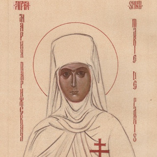 'Love to the end' - St. Maria of Paris