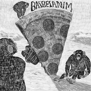 Bazbezanim 4 Cover-v02.jpg