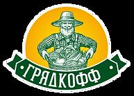 Gryadkoff.png